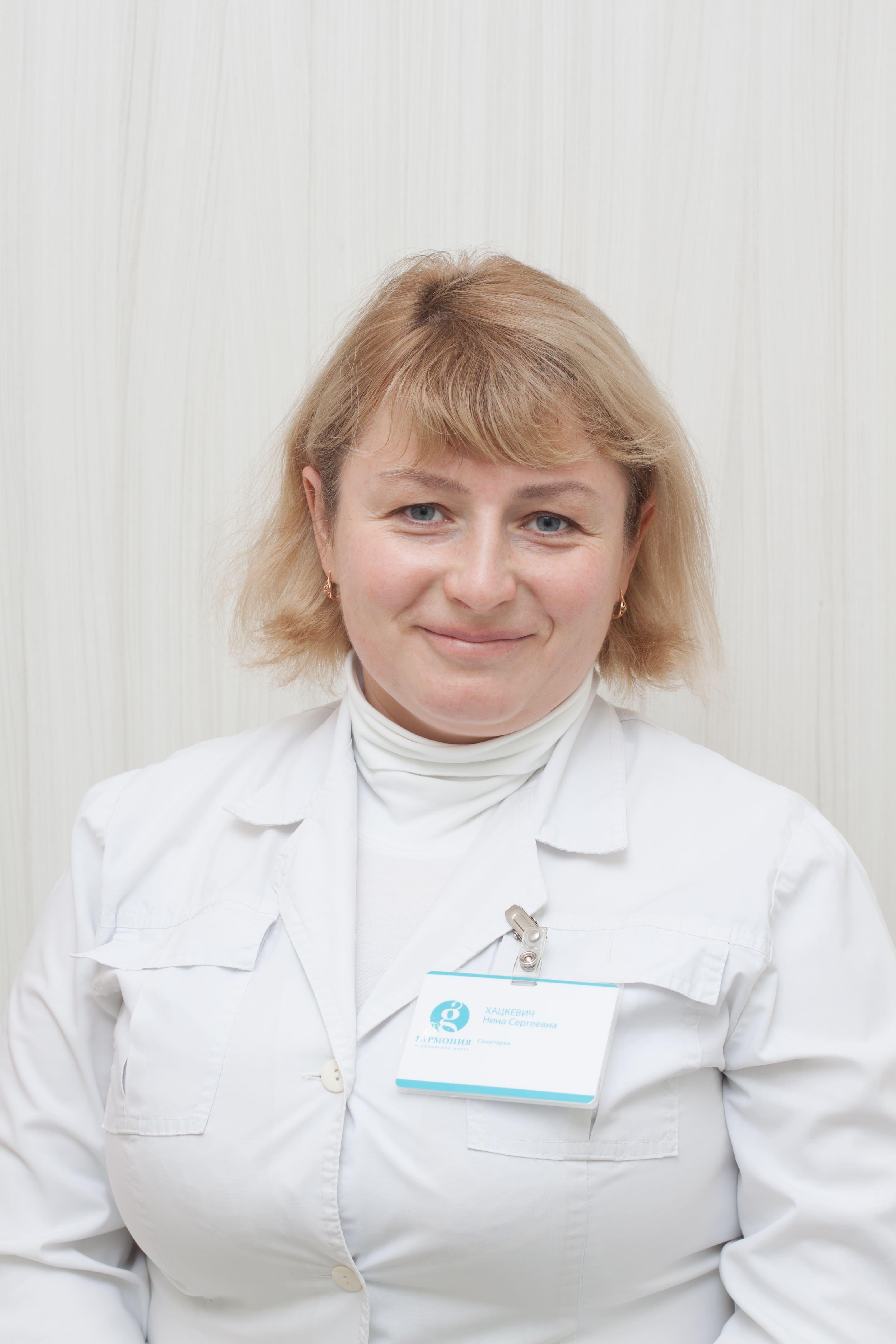 Гинеколог Мазынская Ольга Михайловна